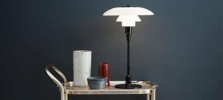 Louis Poulsen PH 3/2 Tischlampe schwarz
